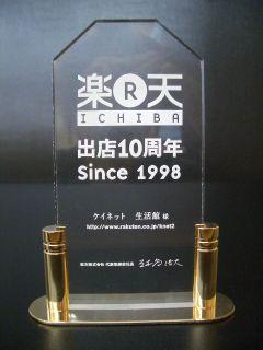 CIMG3568